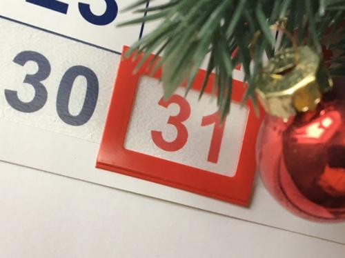 Новогодние праздники в 2021 году как отдыхаем официально в россии